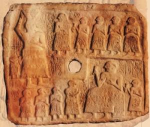 Боги древнего шумера