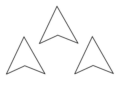 Три НЛО