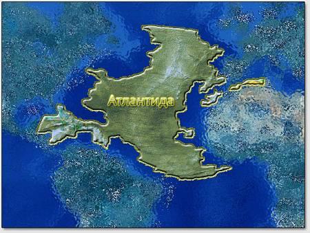 Загадочный континент