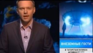 НЛО 2013, НЛО 2013 фото, Новости НЛО 2013