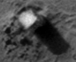 Фобос, НЛО, Монолит, Спутник Марса
