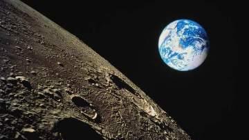 Луна полая