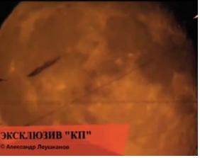 НЛО 2013, нло 2013 последние новости, Новости НЛО 2013, Смотреть видео о НЛО 2013