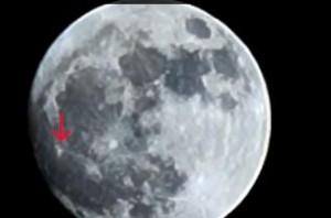 Вспышки на Луне