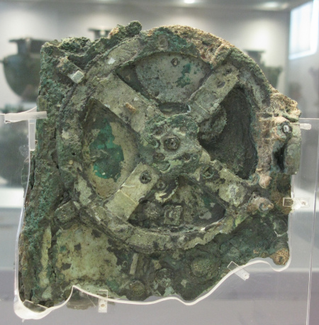 Находки древности