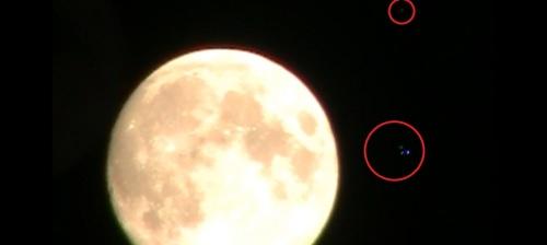 Видео смотреть НЛО на Луне