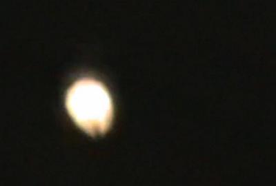 НЛО на орбите Земли