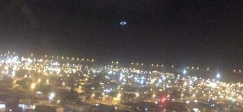 НЛО над Чили