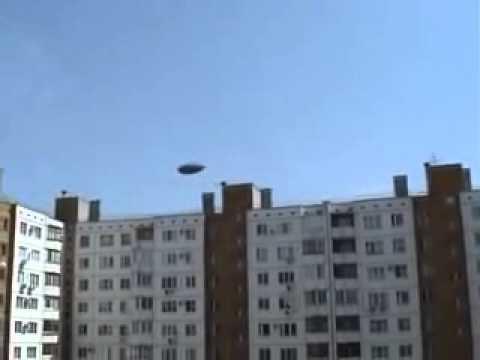 НЛО над городом Волгоградом