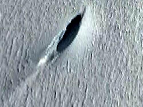 Упавший НЛО в Антарктиде