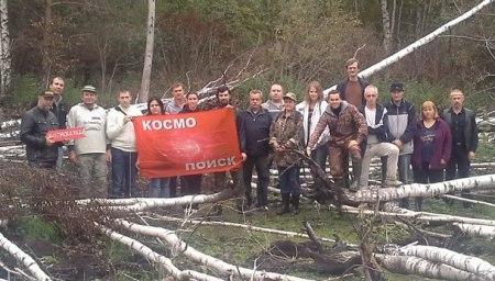 Космопоиск на выезде в Московской области