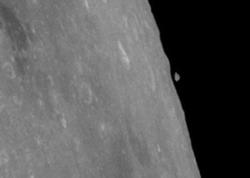 Снимок аномалии на Луне