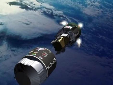 CubeSat для исследования НЛО