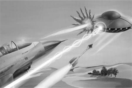 Истребители и НЛО
