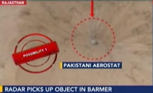 Крушение НЛО в Индии