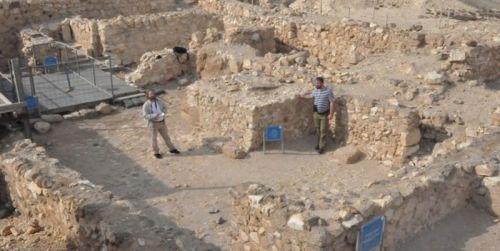 Найдено древнее поселение