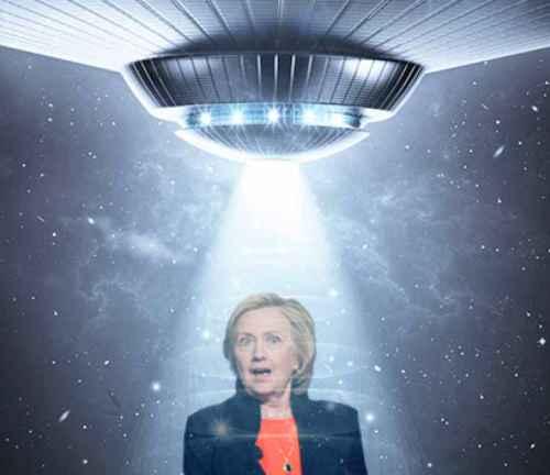 Хиллари Клинтон и НЛО
