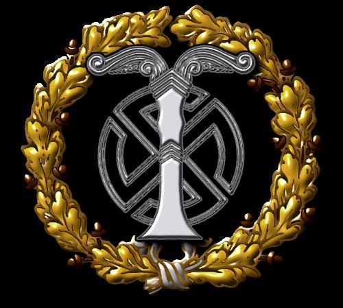 Эмблема Аненербе