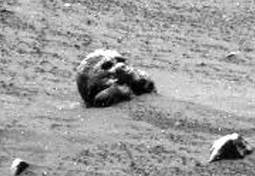 Артефакты пришельцев на Луне