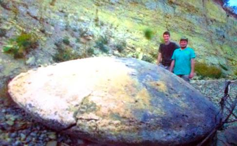 Каменный НЛО