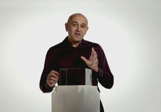 Ученый Джим аль-Халили
