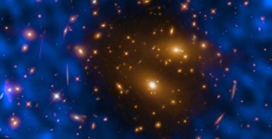 Галактики в космосе