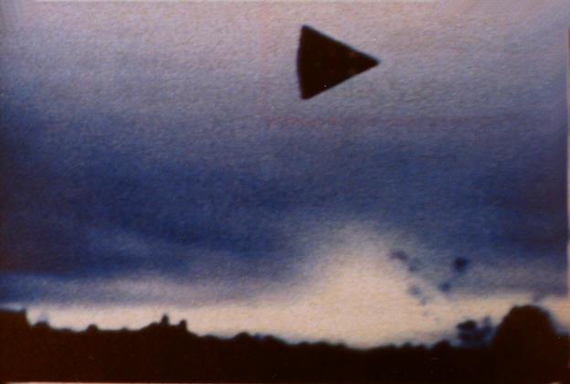 Треугольный НЛО
