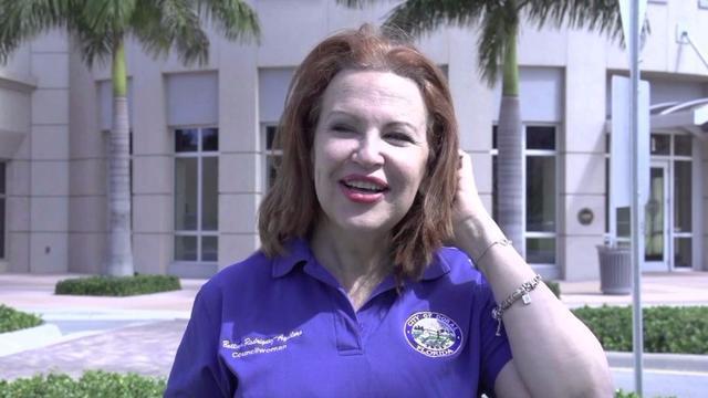 Беттина Родригес Агилера