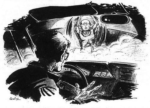 Уильям Босак и пришелец